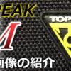 TOPEAK「Mサイズ」の取付け画像