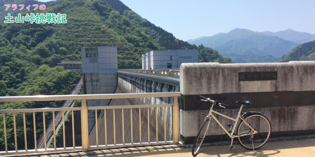 宮ヶ瀬ダムの上の通路の画像