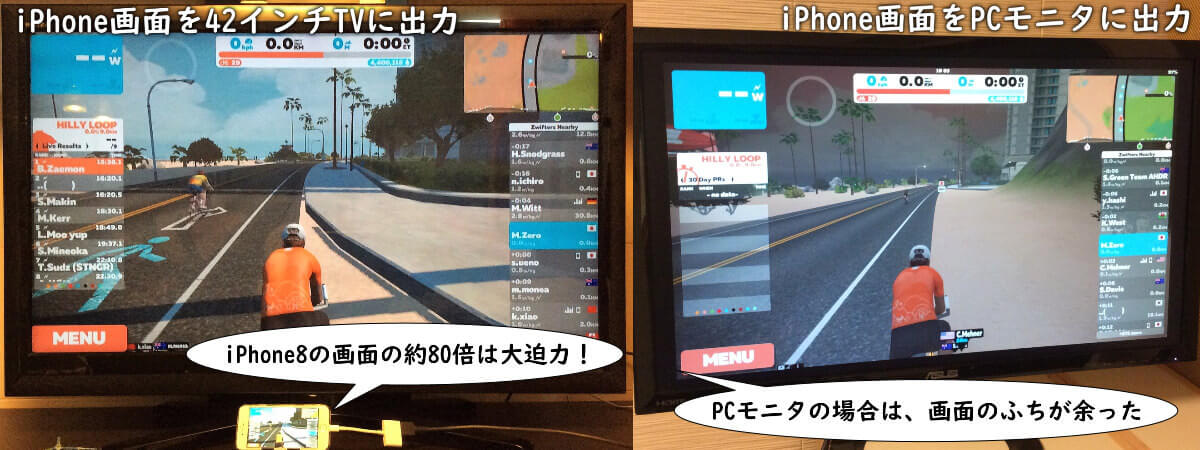 iPhone8の画面をTVとPCモニタに出力した画像