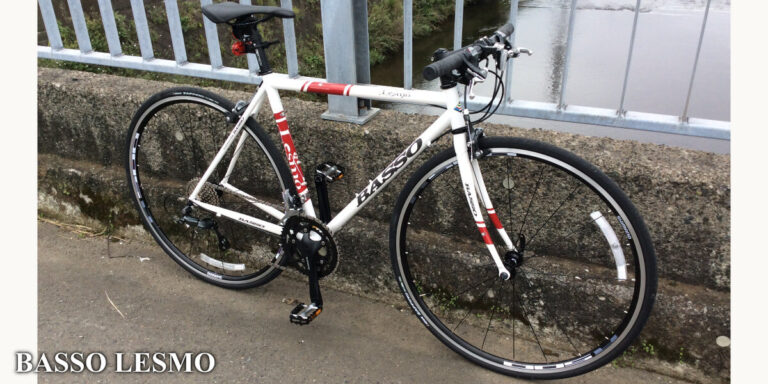 クロモリフレームのクロスバイクBASSO「LESMO」