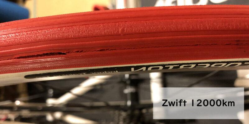 固定ローラー専用タイヤのひび割れを説明する画像