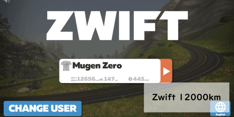 ZWIFTのログイン画面