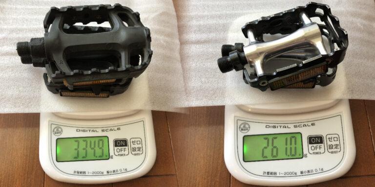 交換前と後のペダルを計測してどれくらい軽くなったかを伝える画像