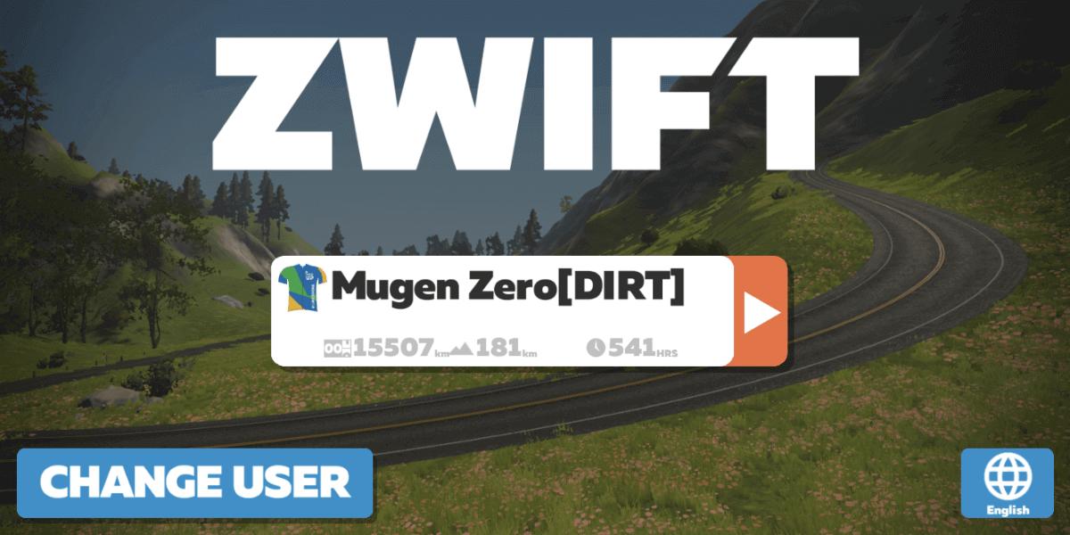 Zeiftの起動画面