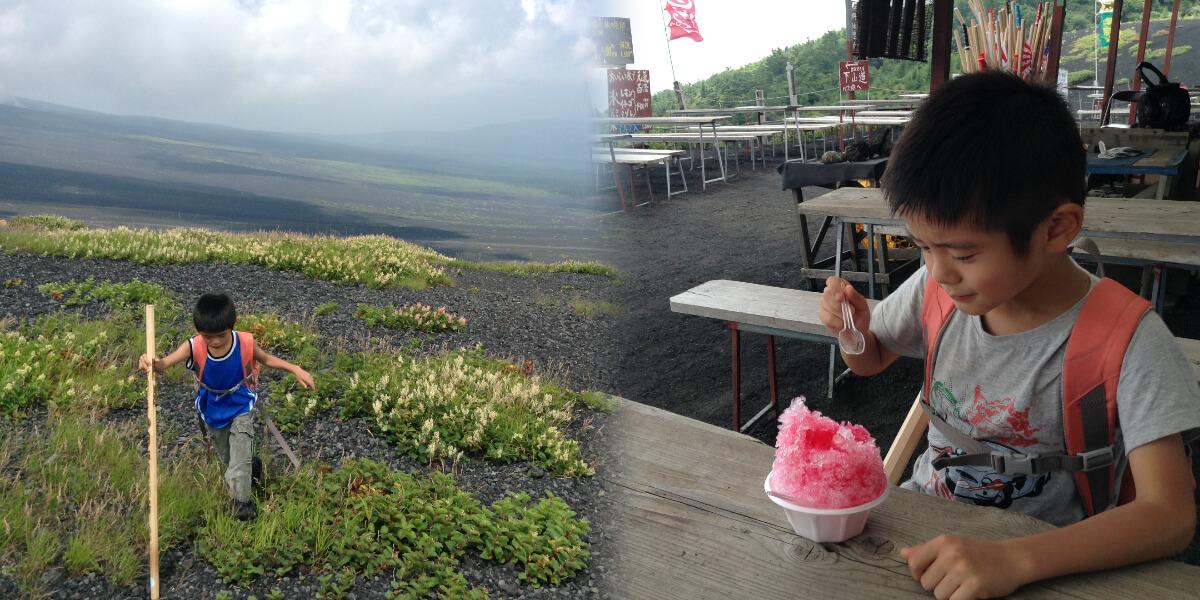 富士山を散歩している画像