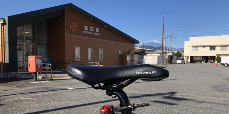 JR松田駅前から富士山が見えることを伝える画像