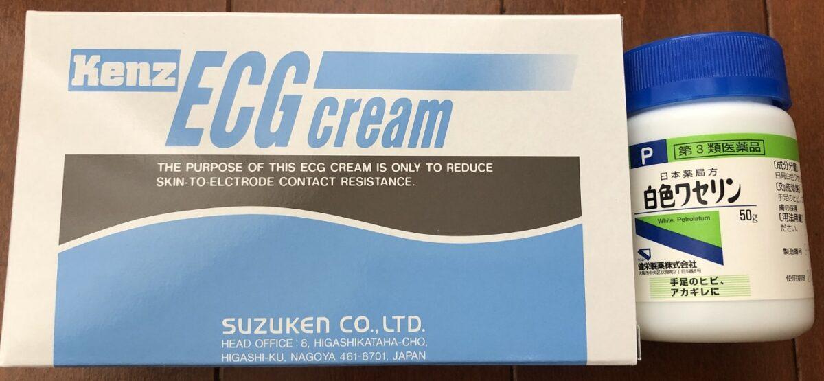ECGクリームと白色ワセリンを紹介する画像