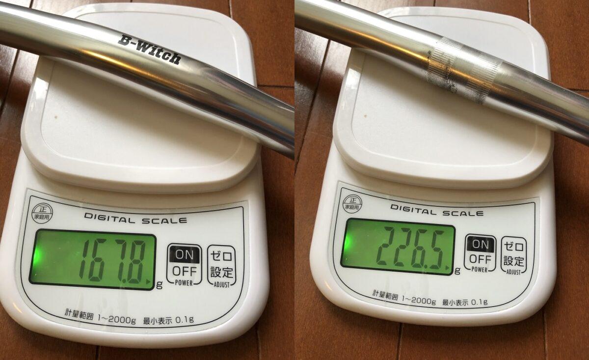 日東とB-WITCHのハンドルの重さを説明するための画像