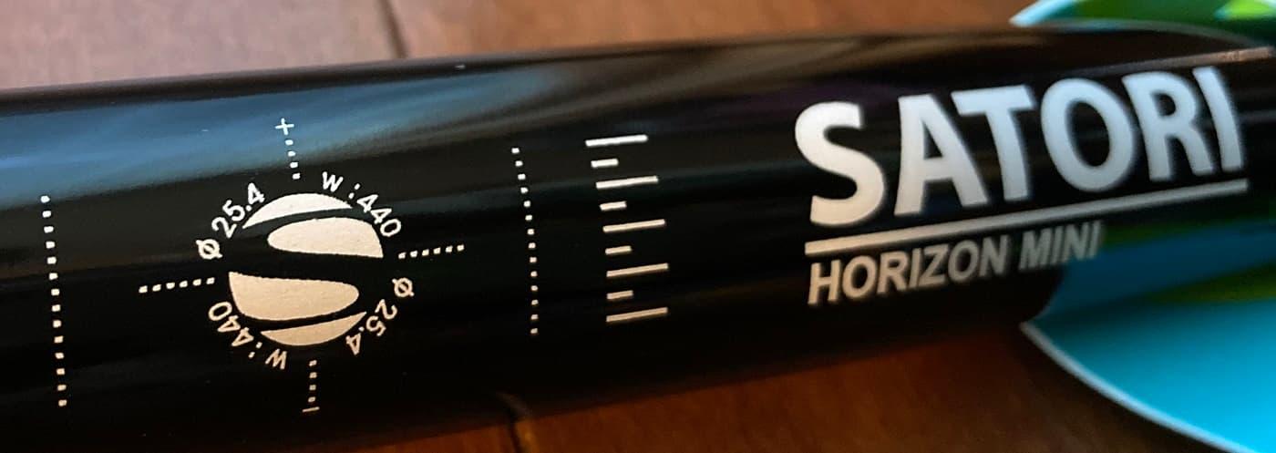 SATORIの440mmストレートハンドル
