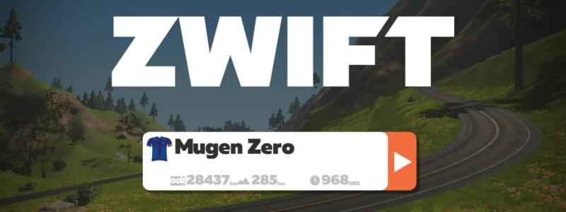 走行距離が記録されたZwiftアプリのオープニング画面