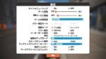 Zwiftアプリを快適動作させる設定を説明する画像
