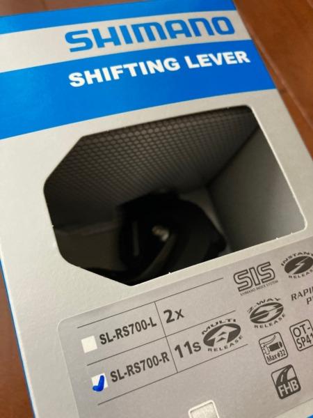 Amazonで購入したSL-RS700右のみを紹介する画像